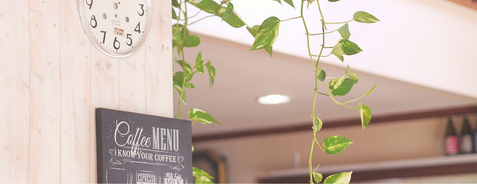 ハンズプレイス・カフェ